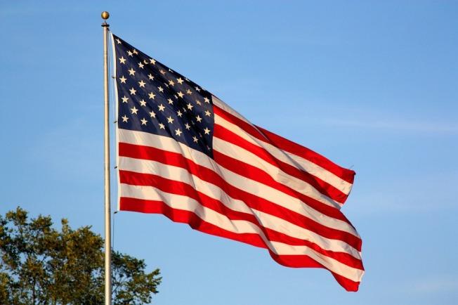 Amerian Flag